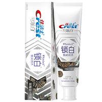 Crest 佳洁士 3D炫白系列香氛锁白致尚技术牙膏