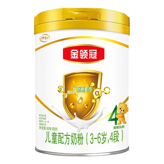 金领冠 经典系列 儿童奶粉 国产版 4段 900g