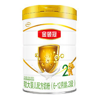 PLUS会员:金领冠 经典系列 较大婴儿奶粉 国产版 2段 960g