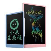 百亿补贴:MI 小米 小寻液晶彩色屏手写板