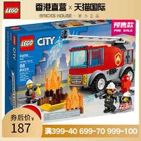 LEGO樂高城市系列60280云梯消防車兒童益智拼搭積木玩具汽車模型