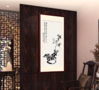 荣宝斋木版水印 国画装饰壁画 郑板桥 三清图画片 130cm×65cm