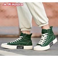 聚划算百亿补贴:Kappa 卡帕 K0AY5VS55D 情侣款串标帆布鞋