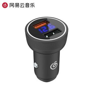 NetEase CloudMusic 网易云音乐 MC01C 车载充电器 一拖二双USB充电口
