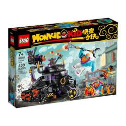 LEGO 乐高 悟空小侠系列 80007 魔王暗黑机甲 *3件