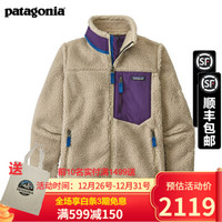 PATAGONIA巴塔限量Retro-X抓绒上衣保暖外套男女23056 23074 NPU(女款23074) XS