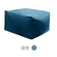 YANXUAN 网易严选 日式和风懒人沙发 蓝绿