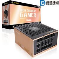 安钛克(Antec)HCG 650 750 850 1000W台式电脑游戏办公电源全模组 宽幅大功率 HCG1000Extreme额定1000W十年换新