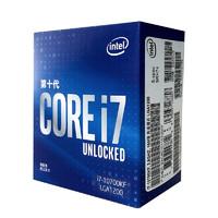 intel 酷睿 i7-10700KF 盒装 CPU处理器