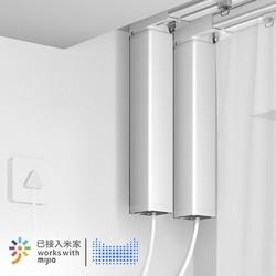 Yi-LOCK 小益 C3 电动WiFi智能窗帘机 2.2m内直轨道