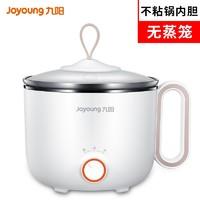 聚划算百亿补贴:Joyoung 九阳 F-15Z603 电煮锅