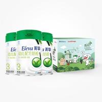 Abbott 雅培 菁挚有机幼儿配方奶粉 3段 900克*3罐+400g*3罐