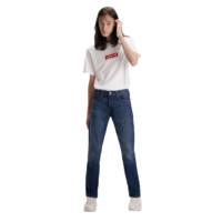 Levi's 李维斯 511系列男士棉质微弹拉链低腰修身牛仔裤04511-4653
