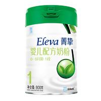 Eleva 菁挚 有机系列 婴儿奶粉 国行版 1段 900g