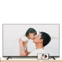 百亿补贴:VIDAA V1F-R系列 65V1F-R 65英寸 4K超高清液晶电视
