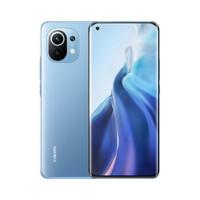 20日10点:MI 小米11 5G智能手机 蓝色 套装版(赠充电器) 8GB+256GB
