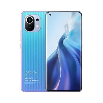 MI 小米 11 雷军签名版 5G手机 12GB+256GB 蓝色