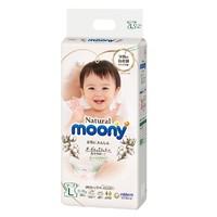 moony 尤妮佳 皇家系列 婴儿纸尿裤 L38 *4件
