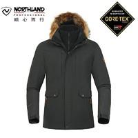诺诗兰GORE-TEX户外男士加绒加厚保暖三合一冲锋衣GS065625 *3件