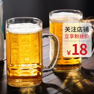 天喜(TIANXI)啤酒杯 玻璃杯把手啤酒杯扎啤杯玻璃水杯茶杯果汁杯 两只装 *3件