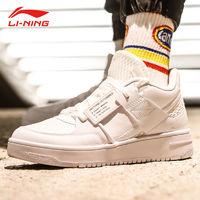百亿补贴:LI-NING 李宁 AGBP061 男士休闲篮球鞋