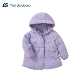 Mini Balabala 迷你巴拉巴拉 女童连帽羽绒服 7350 紫罗兰 100cm