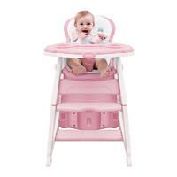Aing 爱音 C011 多功能儿童餐椅 奶昔粉