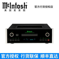 McIntosh/麦景图 MCD600 四重全平衡SACD/CD播放器 美国hifiCD机 MCD600