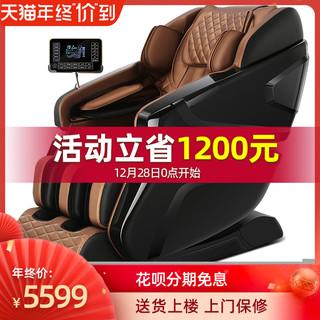 德国佳仁新款智能按摩椅家用全自动全身揉捏电动太空豪华舱多功能