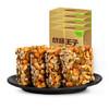 切糕王子 _切糕100g*4盒 综合味 新疆特产切糕零食小吃民族特色零食小吃