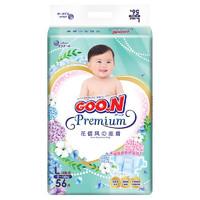 88VIP:GOO.N 大王 花信风 婴儿纸尿裤 L56片