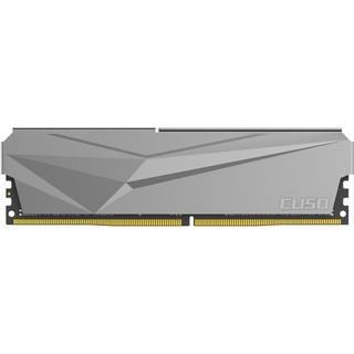 夜梟系列 DDR4 2666MHz 臺式機內存條 8GB