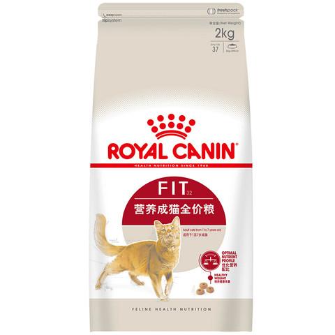ROYAL CANIN 皇家 营养成猫全价粮 2kg *2件