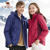 CAMEL 骆驼 A8W168104 中性保暖冲锋衣