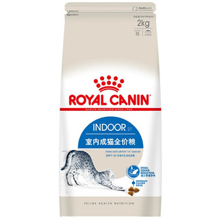 ROYAL CANIN 皇家  I27室内猫成猫猫粮 2kg