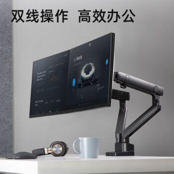 Brateck E52 显示器双屏支架