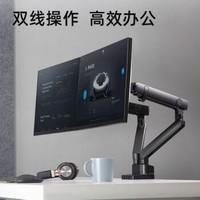 Brateck E52 顯示器雙屏支架