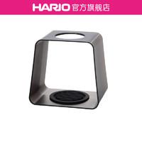 HARIO 冲咖啡支架 手冲V60支架 冲茶器支架 DSC