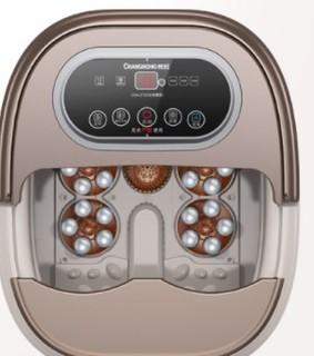 CHANGHONG 长虹 CH-968 智能按摩足浴盆 咖啡色