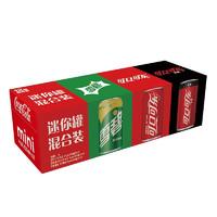 限地区:Coca-Cola 可口可乐 零度可乐雪碧迷你罐混包  200ml*12罐