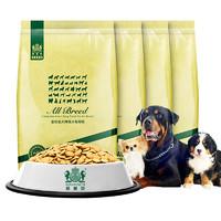 Navarch 耐威克 鸡肉味全犬成犬通用狗粮