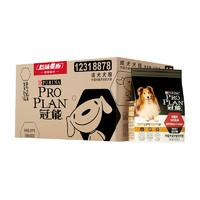 PRO PLAN 冠能 优护营养系列 高消化吸收率配方 中型犬成年期狗粮
