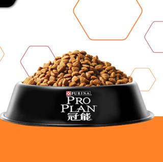 PRO PLAN 冠能 优护营养系列 优护一生中型犬成犬狗粮 15kg