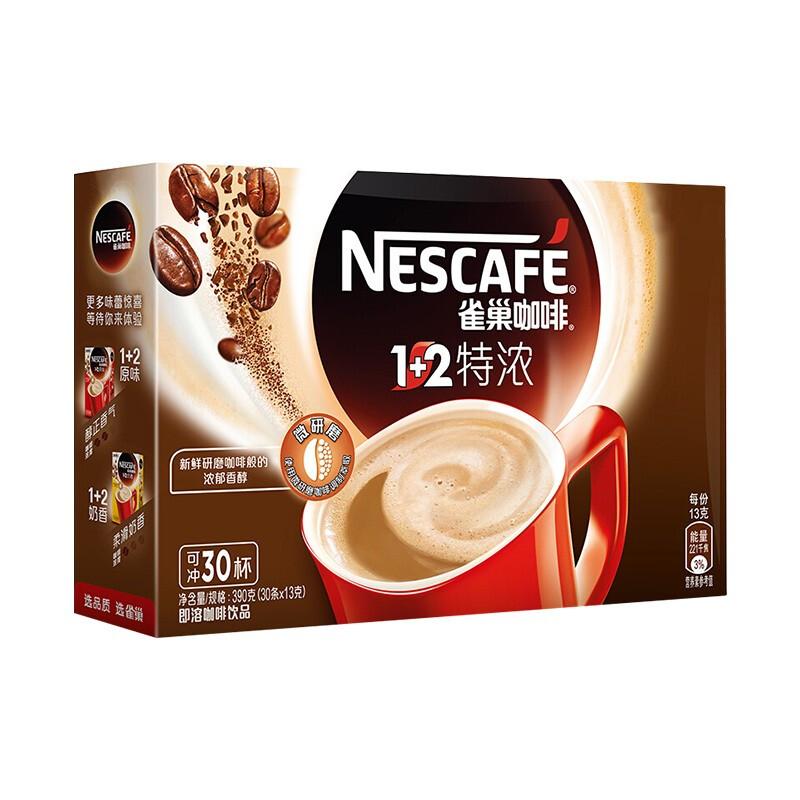 雀巢Nestle咖啡1+2特浓速溶咖啡饮品30条390g