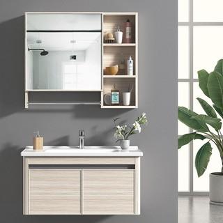 HOROW 希箭 太空铝浴室柜组合 升级镜柜80cm