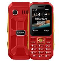 守护宝 K999 4G手机 酒红色