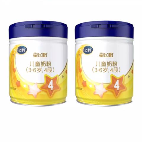 FIRMUS 飞鹤 飞鹤(FIRMUS) 飞鹤星飞帆4段3-6岁儿童牛奶粉700g/罐 2罐组