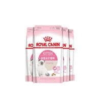 ROYAL CANIN 皇家 幼猫全价猫粮 混合口味 400g*4袋