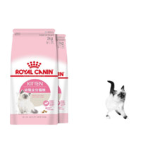 ROYAL CANIN 皇家 幼猫全价猫粮 混合口味 2kg*2袋
