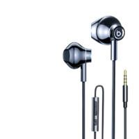 雅伦威 MT36 有线入耳式耳机 标准版